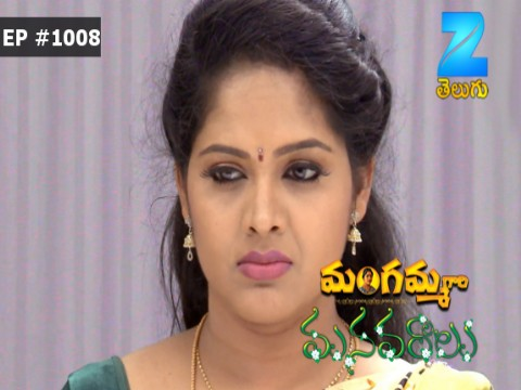 Mangamma Gari Manavaralu - Episode 1008 - April 14, 2017 - Full Episode