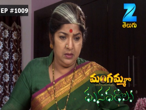 Mangamma Gari Manavaralu - Episode 1009 - April 17, 2017 - Full Episode