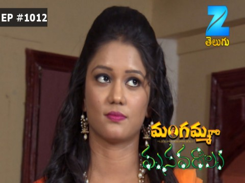Mangamma Gari Manavaralu - Episode 1012 - April 20, 2017 - Full Episode