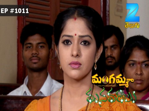 Mangamma Gari Manavaralu - Episode 1011 - April 19, 2017 - Full Episode