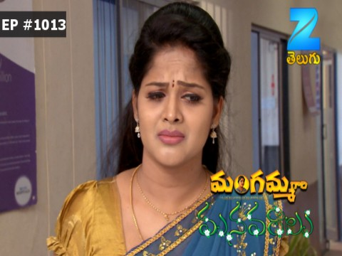 Mangamma Gari Manavaralu - Episode 1013 - April 21, 2017 - Full Episode
