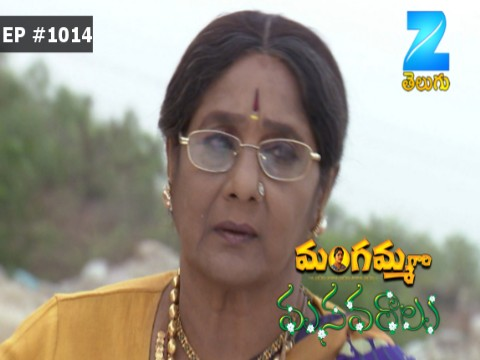 Mangamma Gari Manavaralu - Episode 1014 - April 24, 2017 - Full Episode