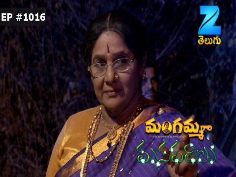 Mangamma Gari Manavaralu - Episode 1016 - April 26, 2017 - Full Episode