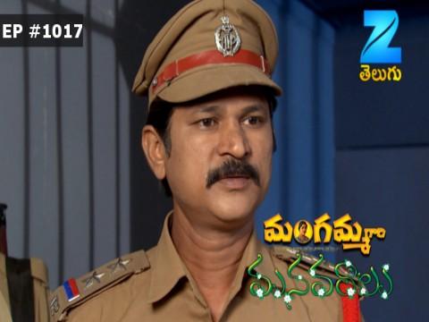 Mangamma Gari Manavaralu - Episode 1017 - April 27, 2017 - Full Episode