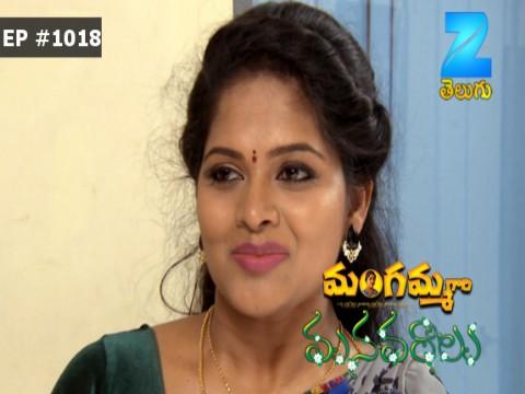 Mangamma Gari Manavaralu - Episode 1018 - April 28, 2017 - Full Episode