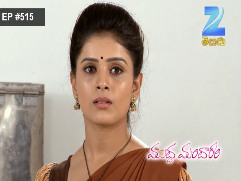 Muddha Mandaram - Episode 515 - July 15, 2016 - Full Episode
