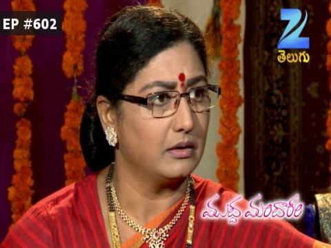 Muddha Mandaram - Episode 602 - October 26, 2016 - Full Episode