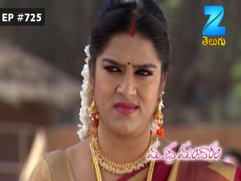 Muddha Mandaram - Episode 725 - March 18, 2017 - Full Episode