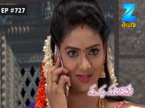 Muddha Mandaram - Episode 727 - March 21, 2017 - Full Episode