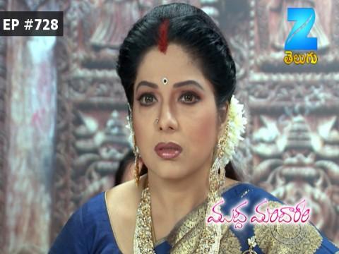 Muddha Mandaram - Episode 728 - March 22, 2017 - Full Episode