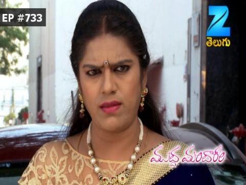 Muddha Mandaram - Episode 733 - March 28, 2017 - Full Episode