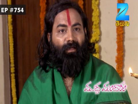 Muddha Mandaram Ep 754 21st April 2017