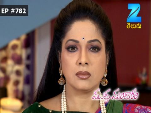 Muddha Mandaram - Episode 782 - May 24, 2017 - Full Episode