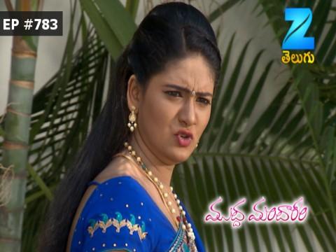 Muddha Mandaram - Episode 783 - May 25, 2017 - Full Episode
