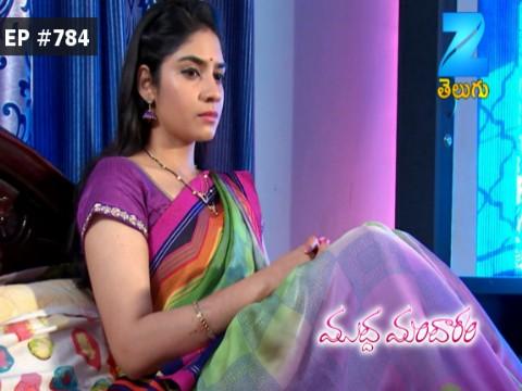 Muddha Mandaram - Episode 784 - May 26, 2017 - Full Episode