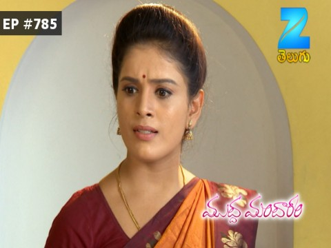 Muddha Mandaram - Episode 785 - May 27, 2017 - Full Episode