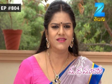Muddha Mandaram Ep 804 19th June 2017