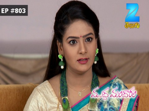 Muddha Mandaram Ep 803 17th June 2017