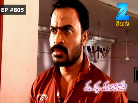 Muddha Mandaram Ep 805 20th June 2017