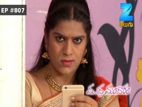 Muddha Mandaram Ep 807 22nd June 2017