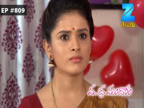 Muddha Mandaram Ep 809 24th June 2017