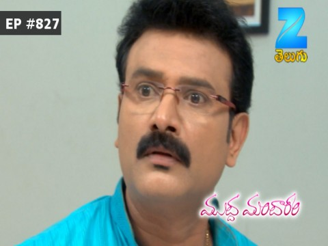Muddha Mandaram Ep 827 15th July 2017
