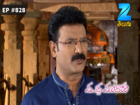 Muddha Mandaram Ep 828 17th July 2017