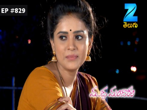 Muddha Mandaram Ep 829 18th July 2017