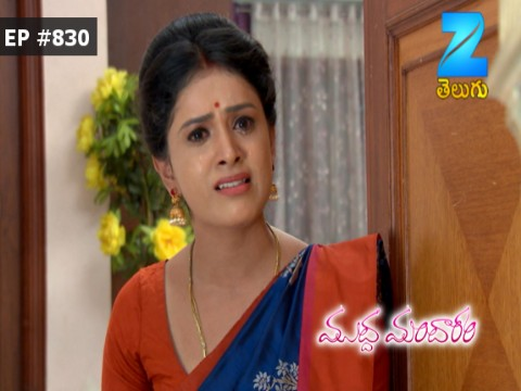 Muddha Mandaram Ep 830 19th July 2017