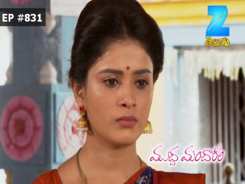 Muddha Mandaram Ep 831 20th July 2017