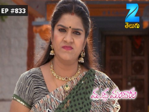 Muddha Mandaram Ep 833 22nd July 2017