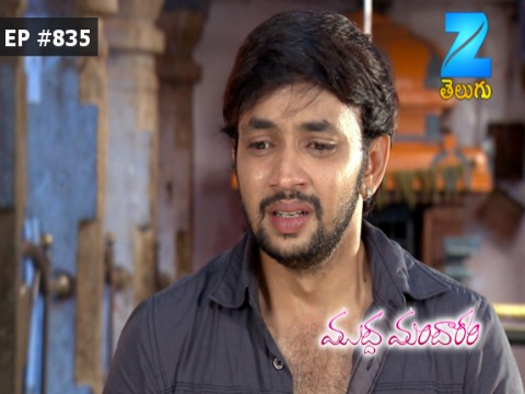 Muddha Mandaram - Episode 835 - July 25, 2017 - Full Episode