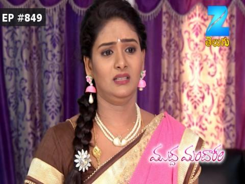 Muddha Mandaram - Episode 849 - August 10, 2017 - Full Episode