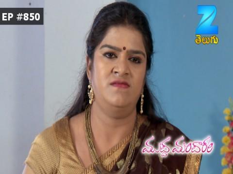Muddha Mandaram - Episode 850 - August 11, 2017 - Full Episode