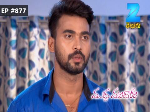 Muddha Mandaram - Episode 877 - September 12, 2017 - Full Episode