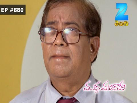 Muddha Mandaram - Episode 880 - September 15, 2017 - Full Episode