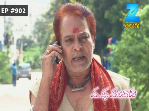 Muddha Mandaram - Episode 902 - October 13, 2017 - Full Episode