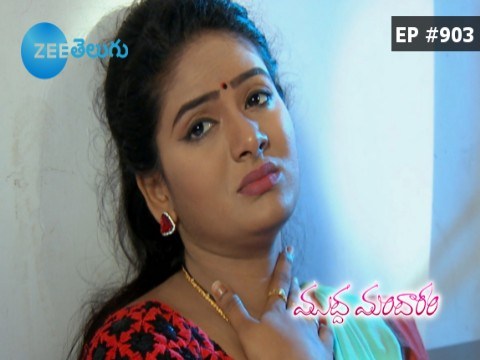 Muddha Mandaram - Episode 903 - October 16, 2017 - Full Episode