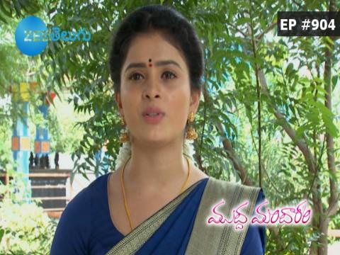 Muddha Mandaram - Episode 904 - October 17, 2017 - Full Episode