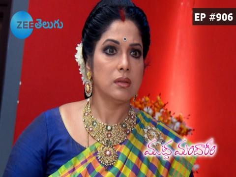 Muddha Mandaram - Episode 906 - October 19, 2017 - Full Episode