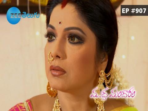 Muddha Mandaram - Episode 907 - October 20, 2017 - Full Episode