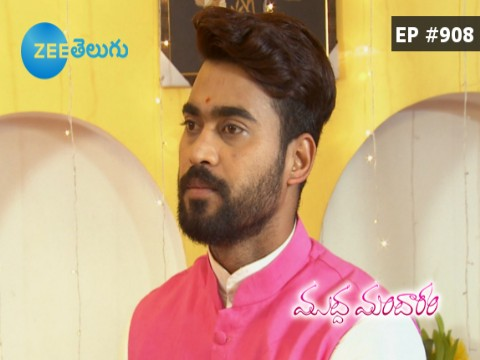 Muddha Mandaram - Episode 908 - October 21, 2017 - Full Episode