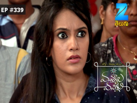 Mutyala Muggu - Episode 339 - June 22, 2017 - Full Episode