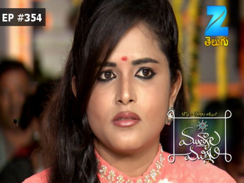 Mutyala Muggu Ep 354 13th July 2017