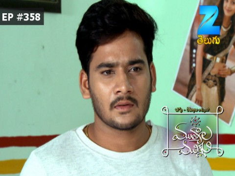 Mutyala Muggu Ep 358 19th July 2017