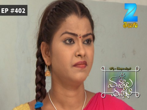 Mutyala Muggu - Episode 402 - September 19, 2017 - Full Episode