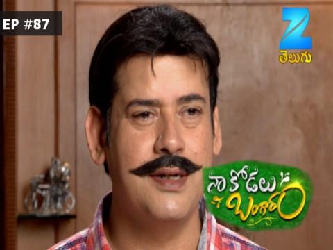 Na Kodalu Bangaram - Episode 87 - September 22, 2017 - Full Episode