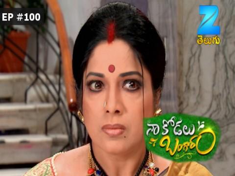 Na Kodalu Bangaram - Episode 100 - October 11, 2017 - Full Episode