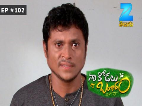 Na Kodalu Bangaram - Episode 102 - October 13, 2017 - Full Episode