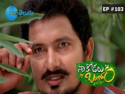 Na Kodalu Bangaram - Episode 103 - October 16, 2017 - Full Episode